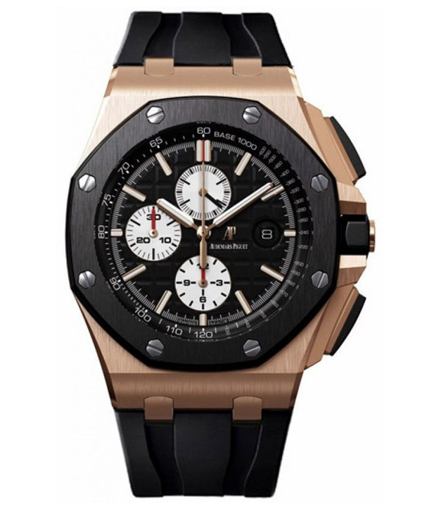 Audemars Piguet Audemars Piguet Royal Oak Watches Uae